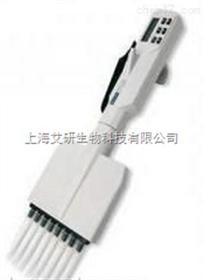 Biohit/百得 Proline电子八道移液器