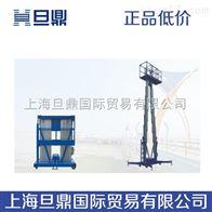 铝合金升降机,GTWY10-200S升降机,高空作业平台