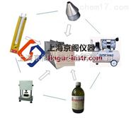铅酸蓄电池隔板Z大孔径测量仪(气泡法隔板Z大孔径测定仪)