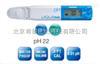 HORIBA(堀場)酸堿度筆式、測試計PH22