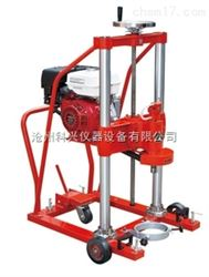 HZ-20型北京混凝土钻孔取芯机