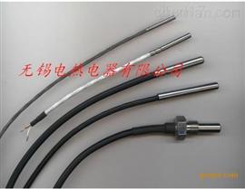 PT100傳感器、熱電阻PT100、PT100溫度傳感器