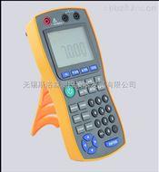 MMB 3.0手持信號發生器 過程效驗儀