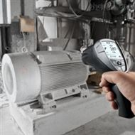testo 835-T2紅外高溫測量儀器