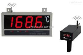 W660熔煉測溫儀大屏幕鋼水測溫儀