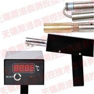 W330熔煉測溫儀 熱電偶測溫儀 鑄造測溫儀 鋼水測溫儀 鐵水測溫儀 鋁水測溫儀