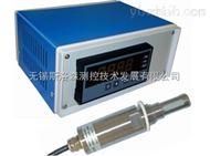 SLS60P在線式露點儀 干燥機露點儀 壓縮機露點儀 除濕機露點儀