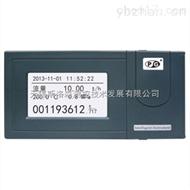 FX2000F流量無紙記錄儀