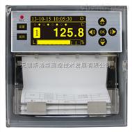 VX3200溫濕度有紙記錄儀