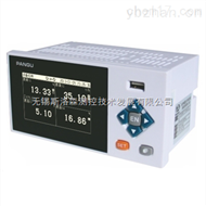 單色無紙記錄儀KT200  溫濕度壓力記錄儀 無紙記錄儀