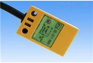 電感式小方型埋入式直流電源二線輸出常閉HL-S17-N4TC接近開關