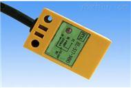 小方型非埋入距離4mm直流電源PNP輸出常閉HL-S17-N4PC接近開關