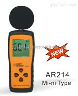 AR214噪音測量儀、噪音計、聲級計、無錫噪音計