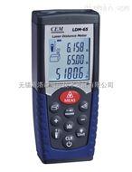 無錫測距儀、LDM-65、LDM-70激光測距儀