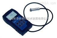 DR260鍍鋅層測厚儀,油漆測厚儀,干膜測厚儀 膜厚涂層測厚儀