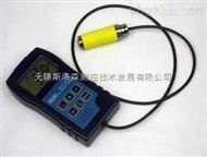 渦流測厚儀 DR270鋁材涂層測厚儀 手持式、數顯涂層測厚儀