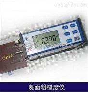 Leeb430數顯表面粗糙度儀 光潔度儀 粗糙度計