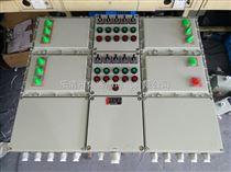 BXQ51防爆动力配电箱3回路带电磁启动器磁力配电箱220/380