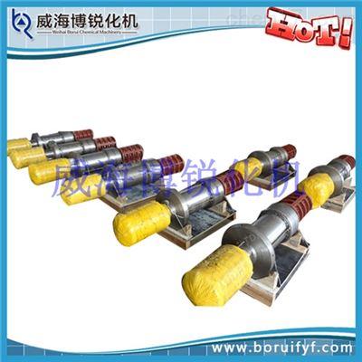 GSH威海磁力搅拌器 反应釜搅拌桨