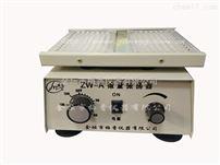ZW-A微量振荡器金tan电wan城手机游戏高性能you质调速振荡器
