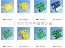 ST单级管式滑触线集电器
