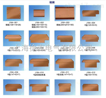 DHH集电器配件(电刷片|碳刷)
