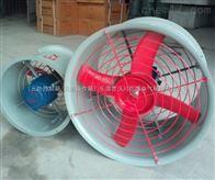 沃川CBF500防爆軸流風機-價格走勢,報價