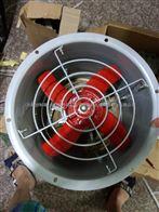 BT35-11-5防爆軸流風機-選沃川防爆-質量可靠