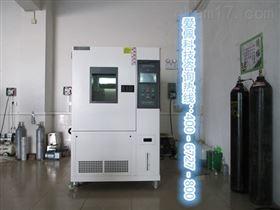 AP-GD恒温恒湿测试机