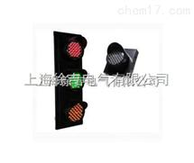ZS-58 LED安全滑觸線指示燈