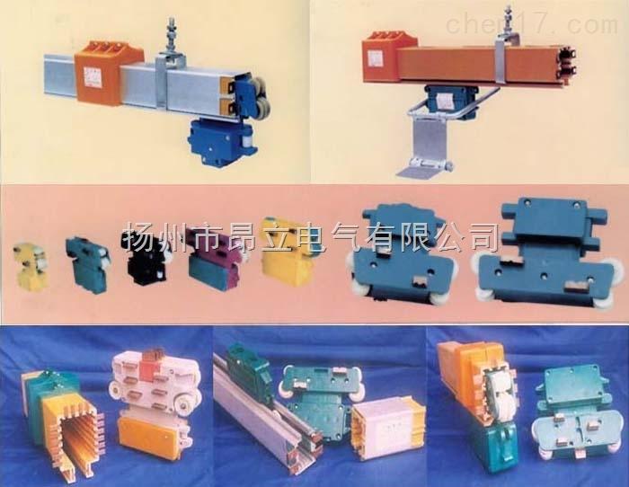 导管型安全滑触线DHG(DHGJ)组件有哪些