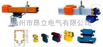 如何选择滑触线集电器(HJD-200~1250A)