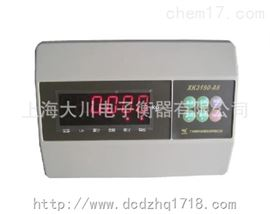 A6B耀華2噸經濟型計重電子地磅大促銷(2噸計重電子地磅價錢)