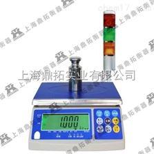 ACS6kg控制报警桌秤-7.5公斤开关量控制电子秤