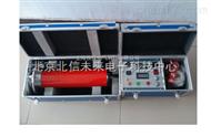 DL16-60KV/5Ma直流高压发生器