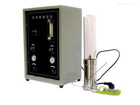 氧指数测定仪 厂家