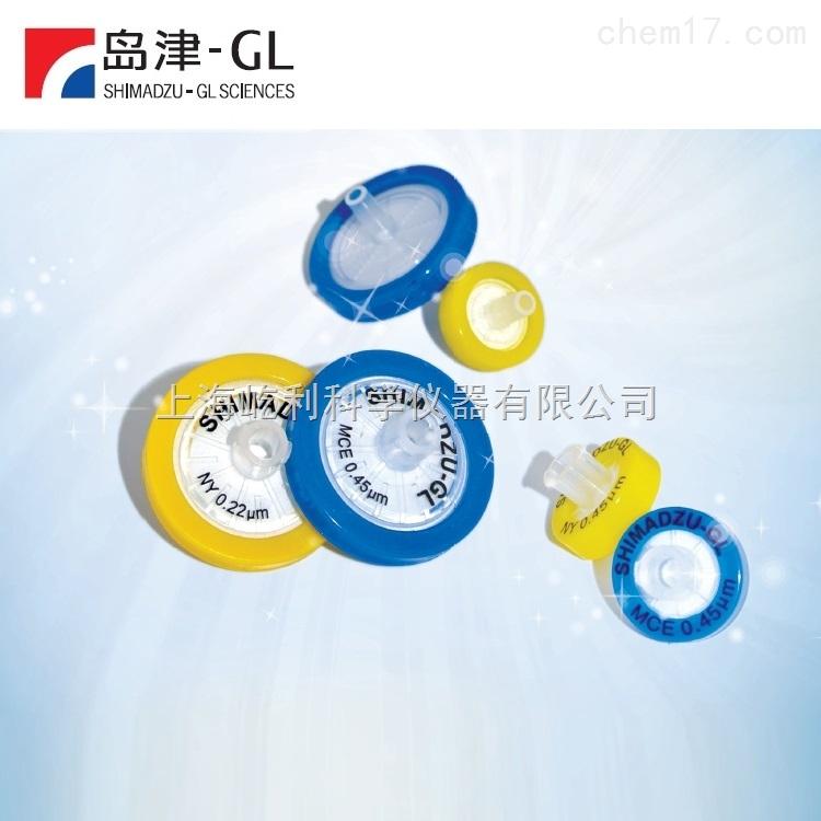 島津GL WondaDisc針式樣品過濾器 疏水聚四氟乙烯(PTFE)