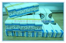 10mg/瓶索马甜,53850-34-3