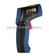 BXS12-CWH800矿用本安型红外测温仪