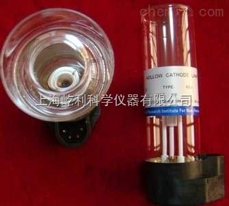 國產 元素燈 空心陰極燈 原吸專用 光譜配件 單元素 多元素