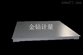 【蘇州】超強防水全不銹鋼電子地磅2噸304不銹鋼地磅