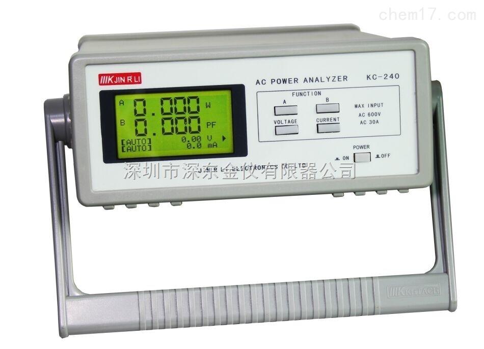 > 供应高精度电参数功率测试仪kc240
