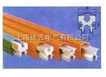 XBHX新型滑觸線XBHX
