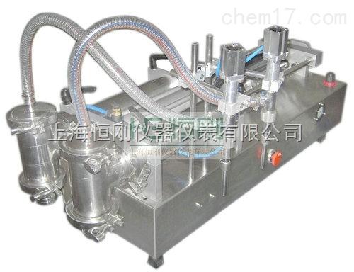 气体定量灌装秤厂家