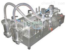 灌装秤液化气电子定量灌装秤