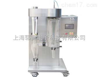 YCYN-8000T上海郓曹喷雾干燥机