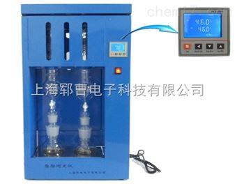 YCYN-SXT-02上海脂肪测定仪