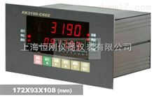 XK3190-C602称重显示控制器 控制仪表现货