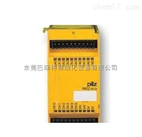 原厂拿货PILZ模块化安全继电器订货号