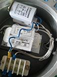 防爆整流器BZL铝合金材质金卤灯光源